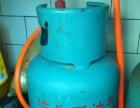 五公斤液化气钢瓶48元