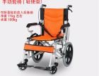 轮椅出租轮椅租赁少至3元/天起四川成都绵阳