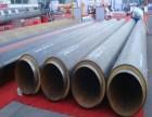 加装报警系统聚氨酯直埋保温管厂家生产工艺