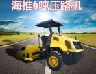 驾驶式压路机(全新6吨压路机价格,6吨振动压路机型号报价表)
