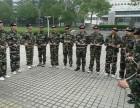 东方培训师培训机构