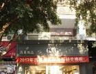 西昌步行街名店街二楼影楼低价急转