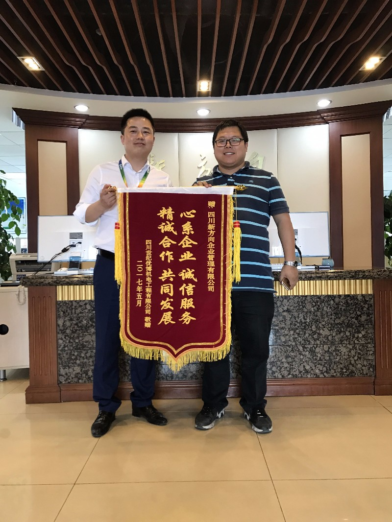 四川绵阳平武县建筑资质代办,建筑安全生产许可证代办,资质转让