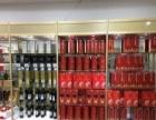 厂家直销仓储库房货架超市商场便利店药店货架烟酒展柜