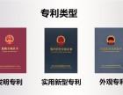 在外国申请过的专利,同一专利在中国可以再次申请吗?