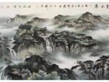 郑州名人字画客厅办公室装饰画手绘山水画刘剑刚老师