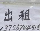 莱茵花溪 住宅底商 46平米 旺铺招租