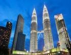 深圳出发/友趣旅行-新加坡+马来西亚无自费5天4晚跟团游
