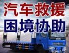 昆明市东川汽车开锁配钥匙一次选择终身放心!