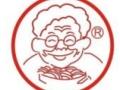 王老太私家烘焙加盟