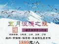 中国国旅(浙江)国际旅行社有限公司