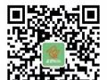 249元起-上海至宁波2天1晚跟团游