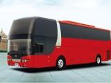 客车遵义到东莞的汽车客车发车时刻表几小时能到票价多少