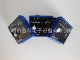 供应德国HBC遥控器电池FUB9NM 6V