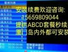 稳定收看台湾香港国内台的高清机顶盒