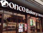 东哥面包是哪里的品牌 东哥面包加盟电话 东哥面包