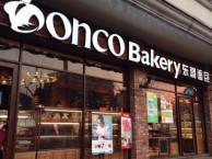 杭州有几家东哥面包加盟店 东哥面包加盟费要多少