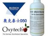 GMP药厂杀菌剂 高效GMP消毒剂 无色无味GMP杀孢子剂