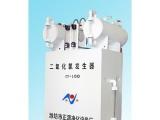 供应嘉峪关水处理设备离子交换设备环保设备