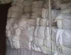 长期高价求购回收旧布草床单被罩