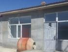 什兰贷村奶牛小区 厂房 400平米
