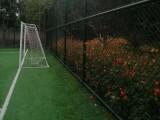 杭州組裝式圍網 足球場圍網 運動場圍網工廠直供