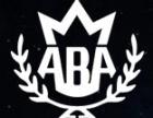 ABA品牌男鞋加盟