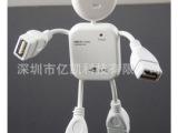 主打质量 可爱人形USBHUB接口 扩展器 分线器一分四口集线器