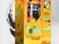 橙汁 加盟 自助榨汁机 自助售货机