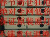 岳各庄洋桥新宫投影仪销售投影仪安装维修免费送货