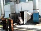 油烟管道清洗 上海厨房排烟设备清洗 食堂油烟机清洗
