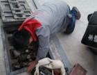 徐州低价疏通马桶各种管道清理打墙孔