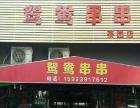 茶园新区 时代都汇临街门面 串串火锅店