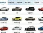 吉利汽车户县直营店加盟 电动汽车 投资小 收益高