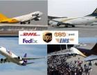 中山国际快递.一级代理DHL FedEx到全球