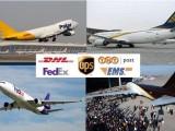 重庆DHL国际快递邮寄干货 食品 药品 电脑手机 留学资料等
