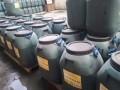 膨胀纤维抗裂防水剂价格多少?