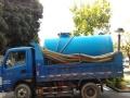 漳州信立通专业清理隔油池化粪池
