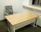 保定销售各种办公家具定做办公桌会议桌一对一辅导桌