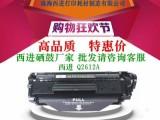 惠普2612A硒鼓,hp12a硒鼓,适用于惠普打印机