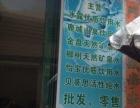 三亚益泉水业多种品牌水总经销