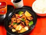 张一绝黄焖鸡米饭加盟