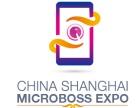 第五届中国上海微商博览会