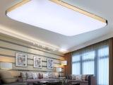 厂家直销 新款par现代简约客厅灯LED吸顶灯 方形灯具 质量保
