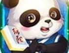 我有熊猫麻1将群,熊猫麻2将群!