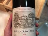 大興高價回收路易十三酒瓶-洋酒整箱回收地址電話