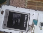 三星N7100(note2  16G)