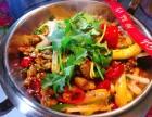 麻辣干锅培训 学干锅去哪里 香锅的做法和配方