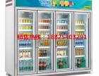 佛山商用冷柜设备厂家直销,饮料展示柜,风幕柜,鲜肉柜