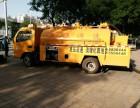 冠县专业疏通大小型排水管道清理化粪沉淀池